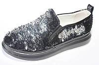 Детские модные туфли-шузы,из чешуи можно делать любой рисунок, для девочек  (разм. с 33 по 39)