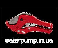 Ножницы для металлопластиковых труб 16-32 мм (малые дешевые) CUT-11 APC