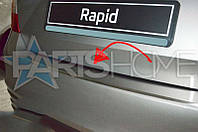Накладка на задний бампер Skoda Rapid Седан