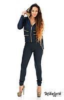 Классический женский спорт костюм с молниями Синий, 42