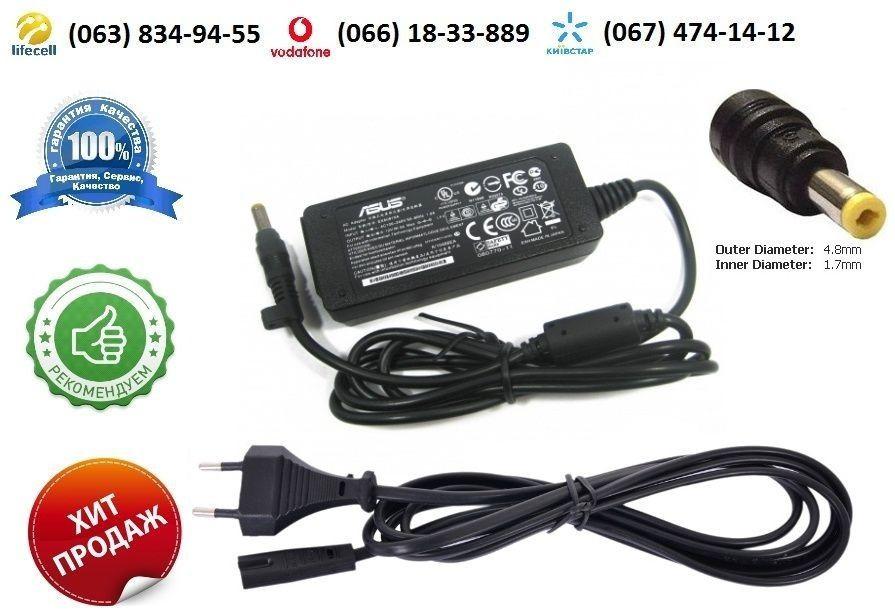 Зарядное устройство Asus Eee PC 900 (блок питания)