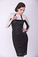 2dbc9321d4e6 Сукні жіночі Arefeva в Україні. Порівняти ціни, купити споживчі ...
