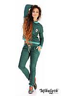 Спортивный костюм Fashion меланжевый трикотаж петля