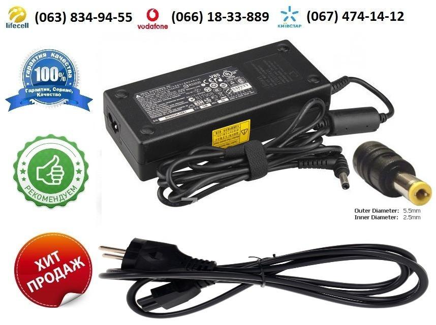 Зарядное устройство Asus X73SL (блок питания)