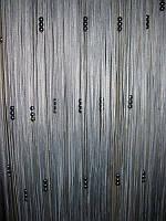 Шторы нити кисея однотонные лапша жемчуг с бусинами серая №5