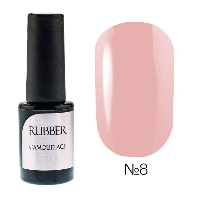 База для гель-лака Naomi Rubber Comouflage Base Coat № 8, 6 мл