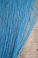 Шторы нити кисея однотонные лапша жемчуг с бусинами голубая №11