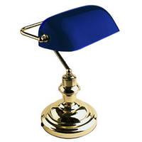 Настольная лампа декор Ultralight DL090 Золото/Синий (69000072)