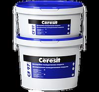 CF 97 Декоративно-защитная полиуретановая краска 0,8кг, 4кг
