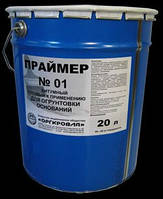 Праймер Оргкровля (20 литров)