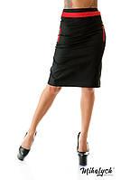 Юбка женская до колен с разрезом с карманами - обманками