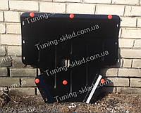 Защита двигателя Киа Венга (стальная защита поддона картера Kia Venga)