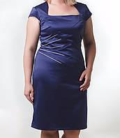 """Платья для женщин """" Анастасия 1"""""""