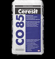 CO 85 Добавка для изготовления стяжек и штукатурок со звукоизоляционным эффектом 25кг