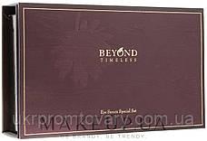 Крем уходпротивморщин Beyond Timeless Eye Serum Набор eye/ser/20ml eye/ser/1ml emulsion/35ml tonic/35ml, фото 2