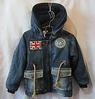 """Детская куртка парка на мальчика """"Bin zai"""". 4-7 лет Джинсовая. Оптом."""