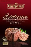 Приправа к мясу 50г Exclusive Приправка 904067