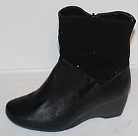 Женские ботинки осенние на высокий подъем модель Ф3В09