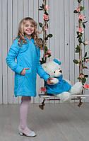 """Плащ-куртка детский для девочки """"Алиса""""плащовка-синтепон"""