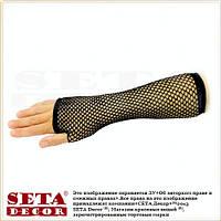 Перчатки-митенки Сеточка черные высокие, длинные