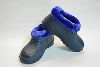 Галоши детские Паяс меховые синие
