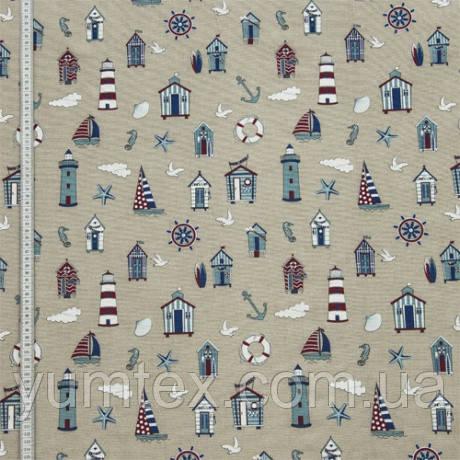 Ткань для штор морская тематика, фон бежевый