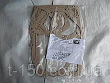 Набор прокладок КПП ЗИЛ-4331 дизель с демультиплекатором, картон