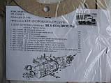 Набор прокладок КПП Зил-4331 (картон), фото 3