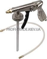 81-570 Пневмопистолет для нанесения антикорозийного покрытия, шланг 500мм