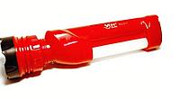 Фонарик yajia YJ-211 MS