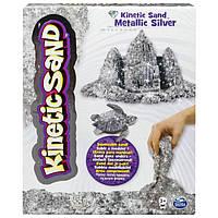 Песок для детского творчества - KINETIC SAND METALLIC серебряный, 454 г