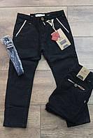 Катоновые брюки в рубчик для мальчиков 110- 140 рост