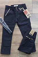 Катоновые брюки в рубчик для мальчиков 110 рост