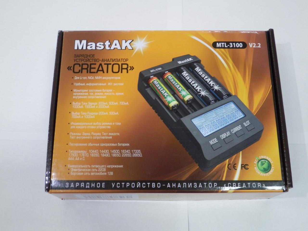 """Универсальная зарядная станция MastAK MTL-3100v2.2 """"Creator"""""""