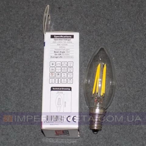 Светодиодная лампочка Horoz Electric 4Bt E14 4200К свчка LUX-535423