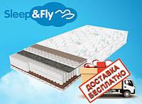 Матрас ортопедический Дейли (Daily) 2 в 1 серии Sleep&Fly