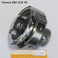 Челнок для промышленных машин DB1-Z16 YS