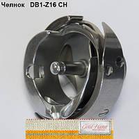 Челнок для промышленных машин DB1-Z16 CH