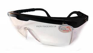 Очки защитные с выдвижными дужками (прозрачные)  (12шт) ПТ-9635
