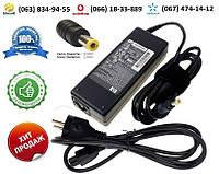 Зарядное устройство Compaq Presario 1115 (блок питания)