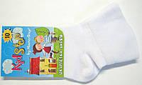 Носки для новорожденных белые