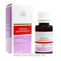 Сильный Иммунитет Эликсир для профилактики и лечения иммунодефицита, анемии, хронической усталости