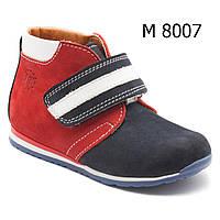 Демисезонные нубуковые ботинки для мальчиков и девочек  ТМ FS collection. Размер 19-30