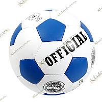 Футбольный мяч OFFICIAL (синий), фото 1