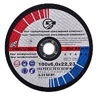 Диск зачистной ЗАК 180*6*22 14А 1  ПТ-5541 (10шт упак.)
