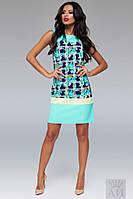 Платье, 483 АИ, фото 1
