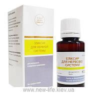 Здоровые Нервы Эликсир успокаивающее, антиаритмическое средство при заболеваниях центральной нервной системы