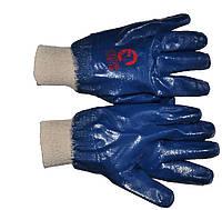 """SP-0137W Перчатка маслостойкая х/б трикотаж покрытая нитрилом c вязаным манжетом 10.5"""" (синяя)"""