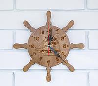 Настенные деревянные часы Штурвал 25 см. Ручная работа