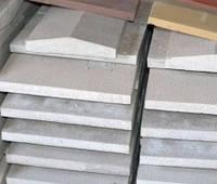 Парапет бетонный 1250*300*50